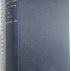 História da ciência - William Cecil Dampier